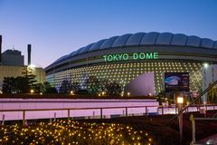 Tokyo Dome arena building tight shot at blue hour royalty free stock photos