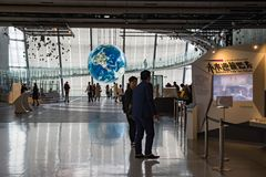 Tsunagari project in Miraikan National Museum of Emerging Science and Innovation represent the earth w stock photography