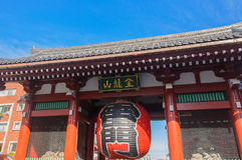 Tokyo, Japan - February 7, 2014: Front Of Sensoji Temple/Shrine Gate in Asakusa Area Royalty Free Stock Photo