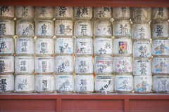 TOKYO, JAPAN - FEBRUARY 21, 2016 : Sake barrels placed stacked o Stock Image