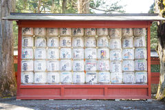 TOKYO, JAPAN - FEBRUARY 21, 2016 : Sake barrels placed stacked o Royalty Free Stock Photo