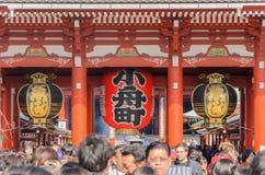 Tokyo, Japan - February 7, 2014:The Senso-ji Temple in Asakusa, Tokyo, Japan. Stock Photos