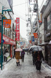 Tokyo, Japan - February 8, 2014 : Shimokitazawa district with sn Stock Photos