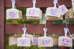 TOKYO, JAPAN, FEBRUARY 23, 2016 : wooden prayer tablets for pray Stock Image