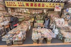 TOKYO, JAPAN - JANUARY 28, 2017: Ameyoko Shopping Street in Tokyo. Ameyoko is a busy market street along the Yamanote Line tracks Royalty Free Stock Image