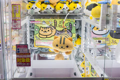 Tokyo, Japan - January 24, 2016:the claw machine in games arcade.  Stock Image