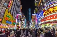 Tokyo, Japan - January 25, 2016: Shinjuku's Kabuki central road Royalty Free Stock Photo