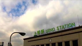 Tokyo,Japan-January 20, 2014: Ueno Station and cloud time lapse video stock video