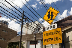 Tokyo, Japan. Japanese road signs in Tokyo city centre stock images