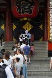 Tokyo, Japan - 22. Juli 2017 Stockbild