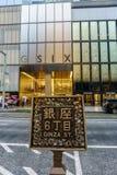 TOKYO, JAPAN - Juli 26, 2017: De raad van het straatteken van Ginza zes stock foto