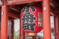 Tokyo Japan-25 Juli, 2016: Den Senso-ji templet har en massiv målad livlig röd färg för pappers- lykta som föreslår åskamoln på J Arkivfoto