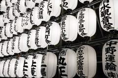 TOKYO, JAPAN - Juli 20, 2016: Japanse document lantaarnsverlichting bij nacht rond de Ueno-tuin Tokyo, Japan Royalty-vrije Stock Afbeeldingen