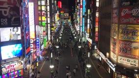 Shinjuku in Tokyo Japan stock footage