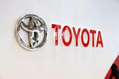 TOKYO, JAPAN - JULY 10, 2017: TOYOTA logo. Stock Images