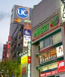 TOKYO, JAPAN - JUNE 1, 2016: Buildings and ads in Shibuya. Tokyo. Attracts 20 million tourists every year stock photo