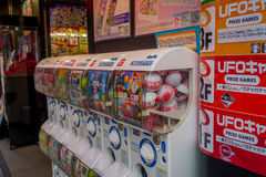 TOKYO, JAPAN JUNE 28 - 2017: Capsule-toy vending machine or Gashapon in Japanese language located in Akihabara district Royalty Free Stock Photos