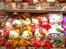 TOKYO, JAPAN JUNE 28 - 2017: Close up of assorted hello Kitty dolls in a toy center in Tokyo Stock Photo
