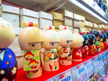 TOKYO, JAPAN JUNE 28 - 2017: Close up of assorted toys of little geishas at center in Tokyo Royalty Free Stock Image