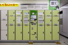 Tokyo, Japan - June 20, 2018 : Coin locker on service in train station, Japan royalty free stock images