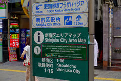 TOKYO, JAPAN JUNE 28 - 2017: Informative sign at Kabukicho red lights district, surrounding of big buildings and Royalty Free Stock Images