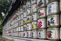 Tokyo -  Japan, June 18, 2017:  Sake barrels donated to the Meij Royalty Free Stock Photo