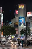 Nightlight in Ginza, Japan stock photography