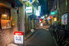TOKYO, JAPAN JUNE 28 - 2017: Traditional back street bars in Shinjuku Golden Gai. Golden gai consists of 6 tiny alleys Royalty Free Stock Photos