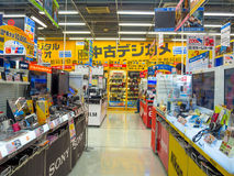 TOKYO, JAPAN JUNE 28 - 2017: Unidentified people in the enter of Yodobashi Camera department store. Yodobashi Camera is. A chain store mainly selling electronic Stock Images