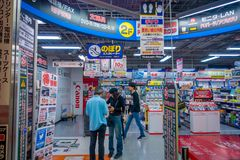 TOKYO, JAPAN JUNE 28 - 2017: Unidentified people in the enter of Yodobashi Camera department store. Yodobashi Camera is. A chain store mainly selling electronic Stock Photography
