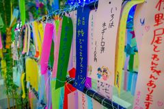 TOKYO, JAPAN JUNE 28 - 2017: Wish write on small colorful papers in wishing tree at Little Tokyo, famous attraction Royalty Free Stock Photo