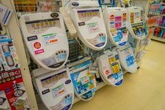 TOKYO, JAPAN JUNI 28 - 2017: Capsule-speelgoed automaat of Gashapon in Japanse taal die in Akihabara-district wordt gevestigd Royalty-vrije Stock Afbeeldingen