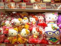 TOKYO, JAPAN JUNI 28 - 2017: Sluit omhoog van geassorteerde hello Potpoppen in een stuk speelgoed centrum in Tokyo Stock Foto