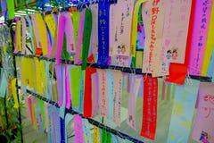 TOKYO, JAPAN AM 28. JUNI - 2017: Wunsch schreiben auf kleine bunte Papiere, wenn er Baum in wenigem Tokyo, berühmte Anziehungskra Lizenzfreie Stockfotos
