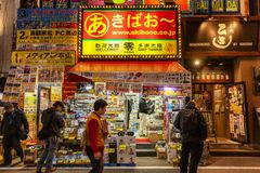 Tokyo, Japan 04/04/2017 Kleine Geschäftsgebäudewerkzeuge, Vorderansicht stockfoto