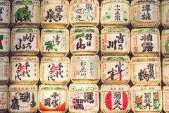TOKYO, JAPAN - MAART 30: Een inzameling van Japanse belangenvaten s Stock Fotografie