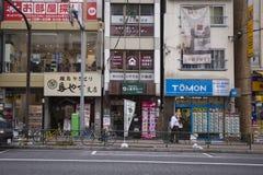 TOKYO, JAPAN - 30. MAI 2016: Steert in Shinjuku-Bezirk von Toky Lizenzfreies Stockfoto