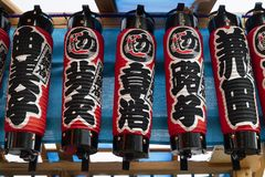 Tokyo Japan - Maj 14, 2017: Rad av pappers- lyktor på Kandaen Royaltyfria Foton