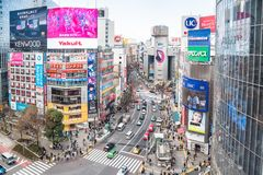 Modern Office Buildings and Shopping Centres in Shobuya, Tokyo stock image