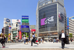 TOKYO, JAPAN - May 18, 2016: Shibuya, It`s the shopping district which surrounds Shibuya railway station. This area is known as on Stock Photos