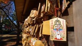 TOKYO, JAPAN - 28 Nov., 2016: ema bij GOTOKUJI-TEMPEL Stock Afbeelding