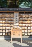 Tokyo, Japan - 20 NOV, 2016:ema in Meiji Jingu Shrine, who come. To worship the shrine to write a prayer or desire. Then put the wooden plate to the place where royalty free stock photo