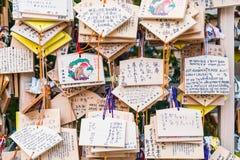 Tokyo, Japan, Nov 16, 2016: Ema plaques wishes at Senso-ji  Temp Stock Images