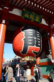 TOKYO, JAPAN - NOV 21: Imposing Buddhist structure features a massive paper lantern painted Royalty Free Stock Photography