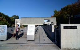 TOKYO, JAPAN - NOV 22: Museum of Western Art Royalty Free Stock Image