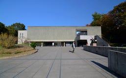 TOKYO, JAPAN - NOV 22:Museum of Western Art Stock Photos