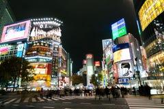 Tokyo, Japan - Nov 25: Pedestrians cross at Shibuya Crossing on Royalty Free Stock Photos