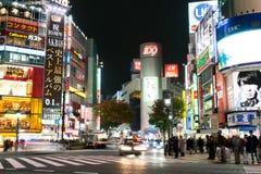 Tokyo, Japan - Nov 25: Pedestrians cross at Shibuya Crossing on Royalty Free Stock Photo