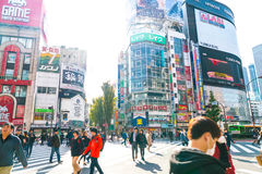 TOKYO ,JAPAN - 2016 Nov 17 : Shinjuku is one of Tokyo's busine. Ss districts with many international corporate headquarters located here. It is also a famous stock photo