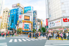 TOKYO ,JAPAN - 2016 Nov 17 : Shinjuku is one of Tokyo's busine. Ss districts with many international corporate headquarters located here. It is also a famous stock photography